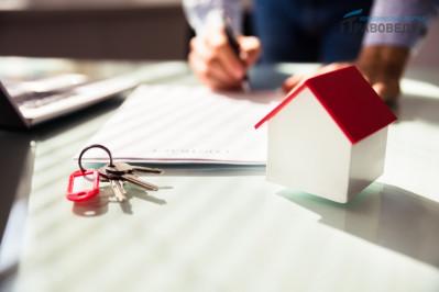 Приобретение права собственности