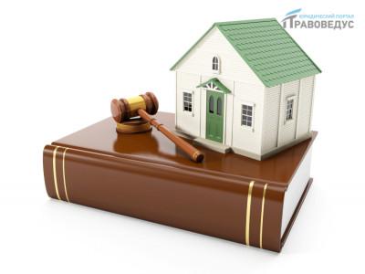 Правовая защита права собственности