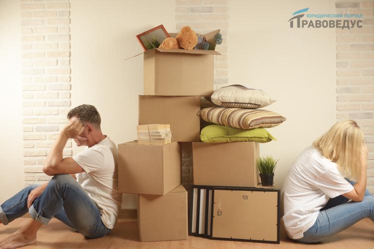 Исковое заявление о выселении из квартиры