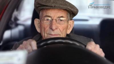 В каких случаях пенсионер не платит транспортный налог