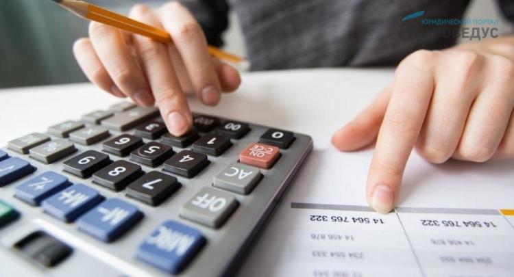 Какие налоги платит ИП в 2021 году: виды налогообложения
