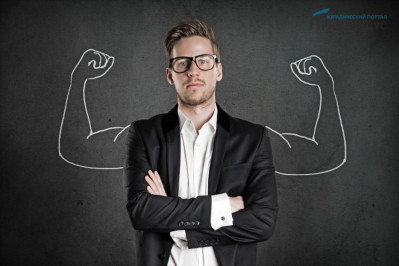 Федеральный закон о защите прав индивидуальных предпринимателей