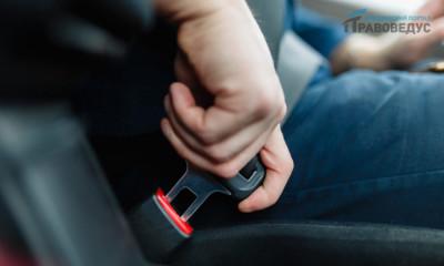 Какой размер штрафа за непристегнутый ремень для водителя или пассажира