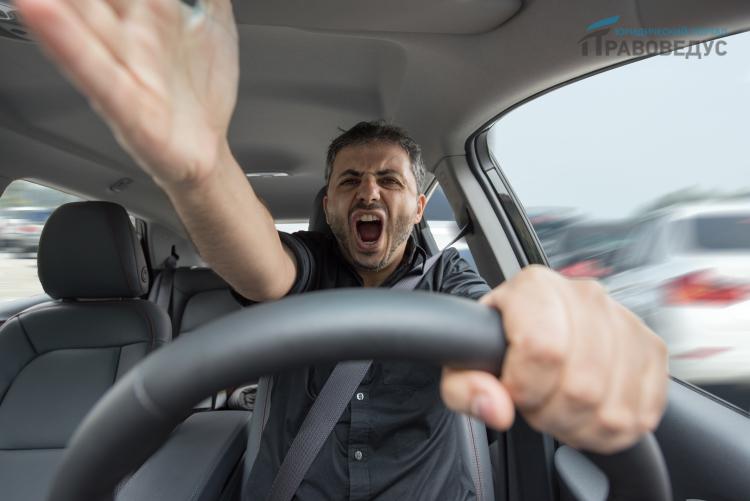 Новое в правилах ПДД 2016: штрафы за опасное вождение