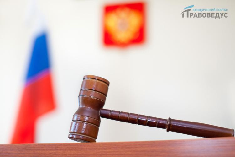 Законодательство РФ об административных правонарушениях