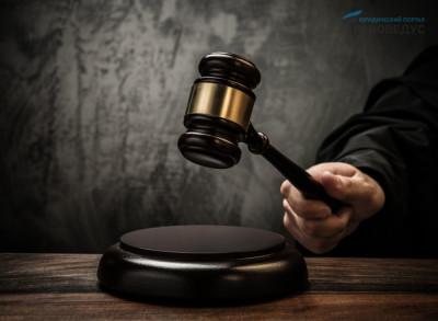 Административные дела: судебные расходы