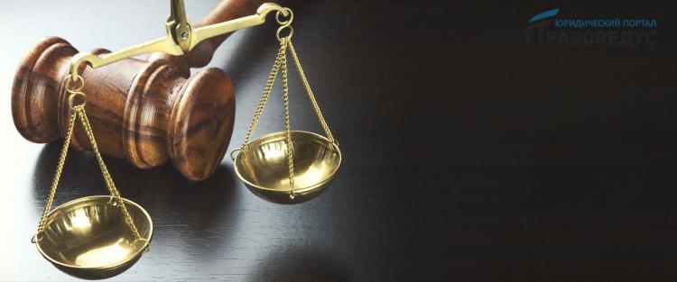Решение суда по административному делу