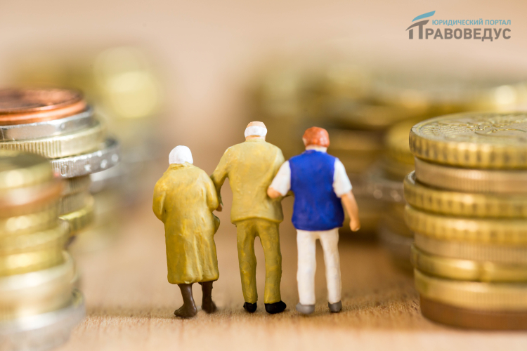 Закон о трудовых пенсиях в Российской Федерации