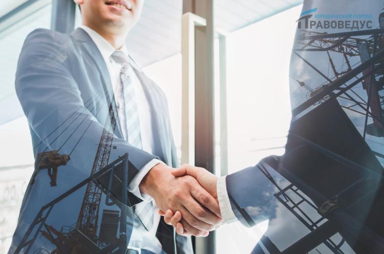 Сделка в  праве: понятие, виды и формы сделок