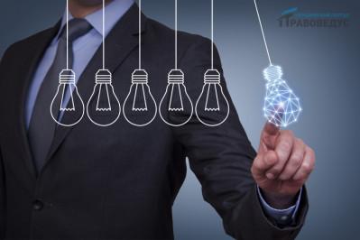 Интеллектуальная собственность: патентное право