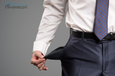 Закон о банкротстве физических лиц 2015