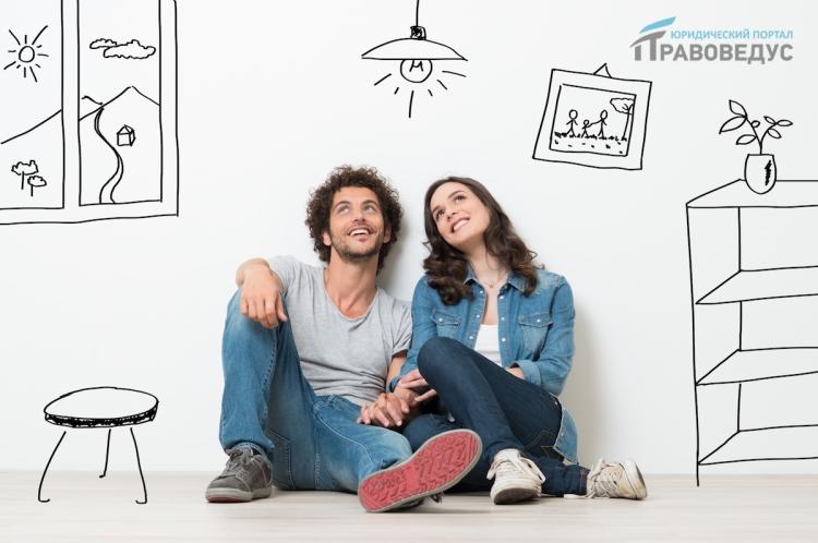 Федеральный закон об ипотеке