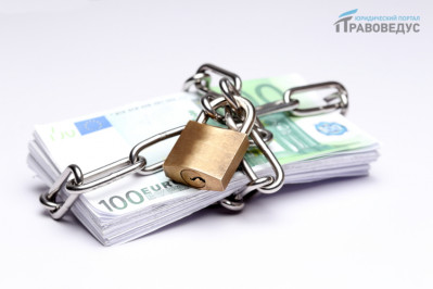Арест денежных средств на счетах
