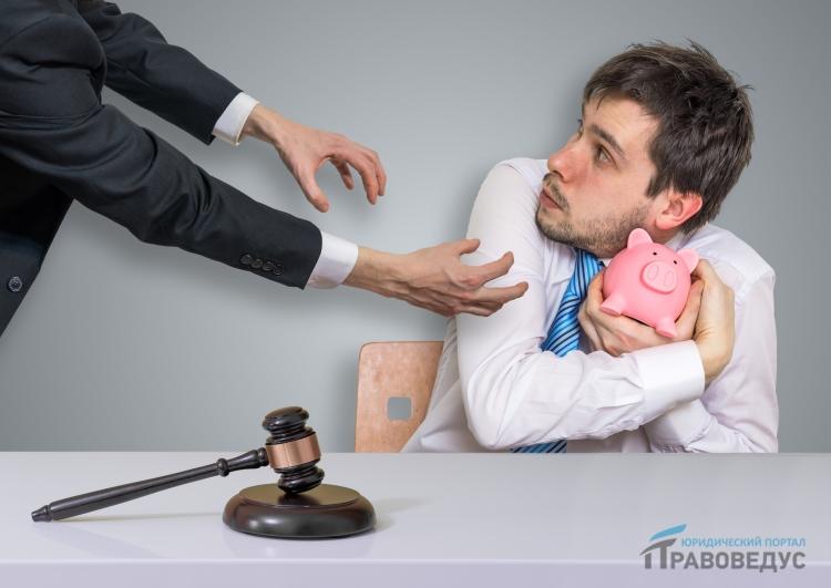 Как бороться с неправомочными действиями коллекторов