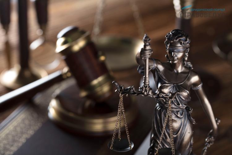 Признание прав собственности в порядке приватизации