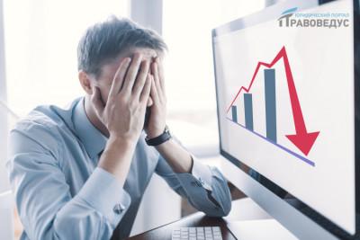 Фиктивное банкротство