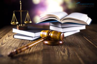 Обжалование решения арбитражного суда