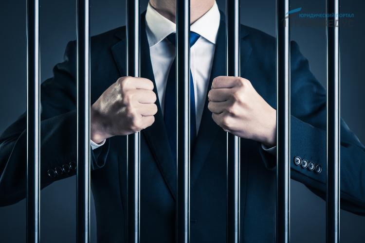Виды ответственности за незаконное предпринимательство