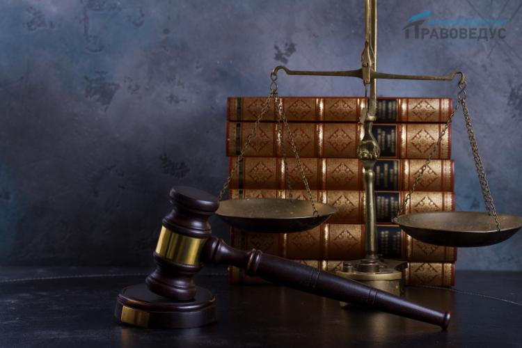 Обжалование решения районного суда