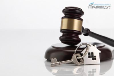 Реализация имущества должника: торги по продаже имущества должника