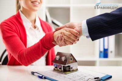 Как купить залоговую квартиру