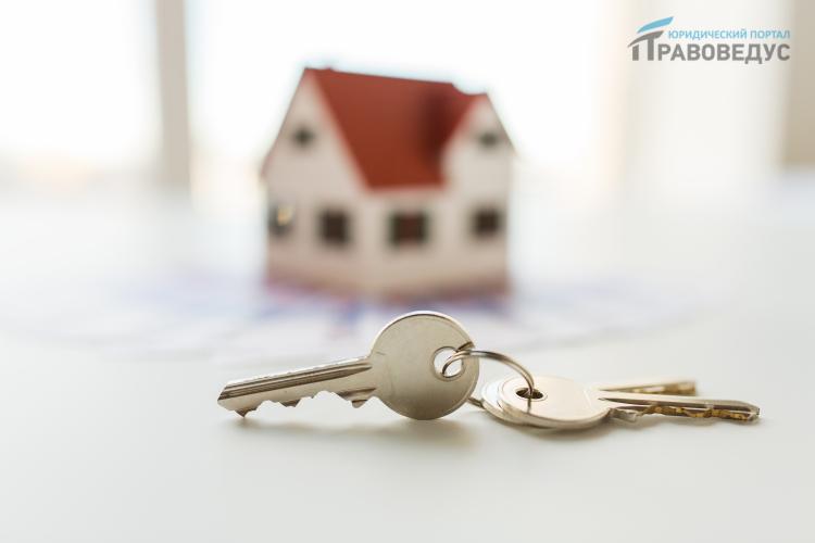 Ипотечное кредитование: выселение из залоговой квартиры