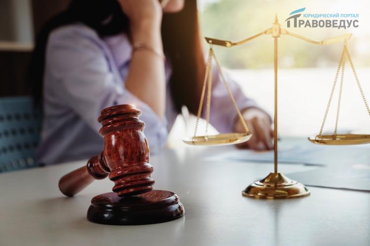 Помощь должникам: как уменьшить размер предъявляемых требований