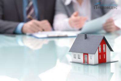 Залог недвижимости или передача собственности: основные действия
