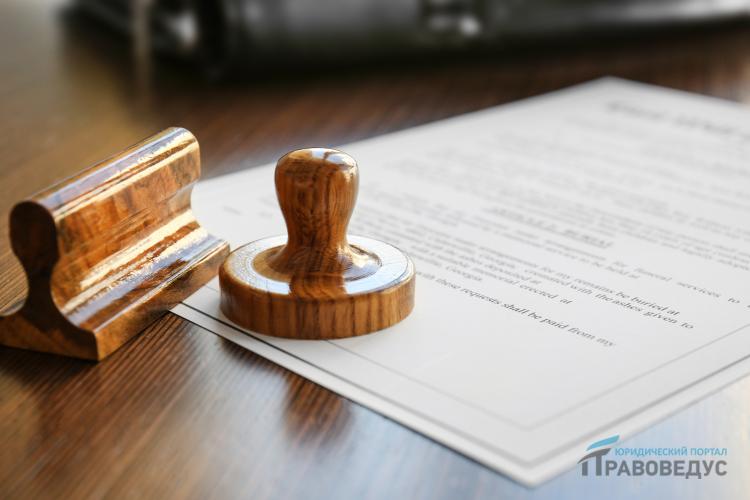 Пролонгация договора: как грамотно оформить продление договора займа