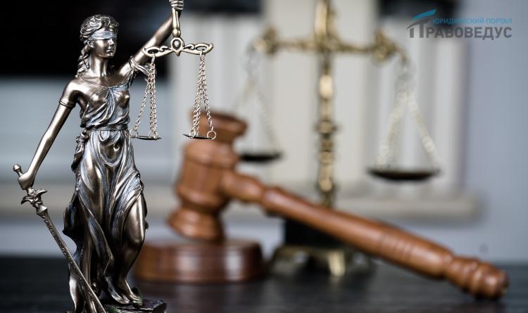 Важные изменения законодательства в мае 2017 года