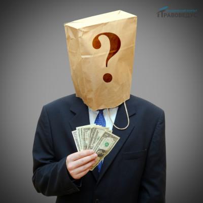 Что делать, если на ваше имя взяли кредит в банке?