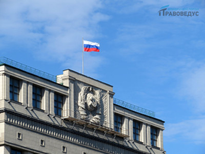 Льготы для госслужащих в России