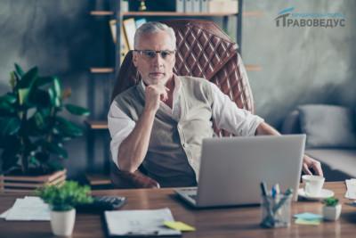 Работающие пенсионеры: пенсия и иные меры социальной поддержки