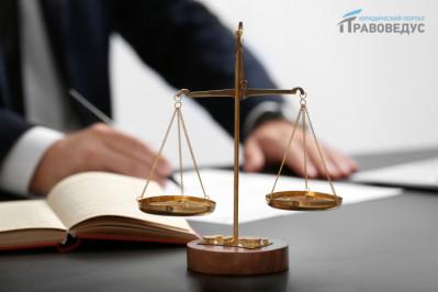 Закон об адвокатской деятельности и адвокатуре