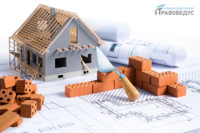 Права дольщиков в долевом строительстве