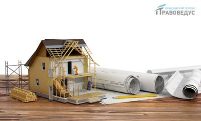 Индивидуальное жилищное строительство: главные особенности