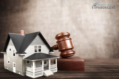 Права собственника жилого помещения