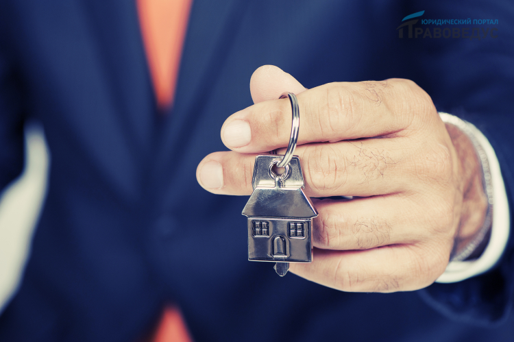 Как получить бесплатно квартиру от государства