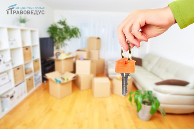 Долевая приватизация квартиры