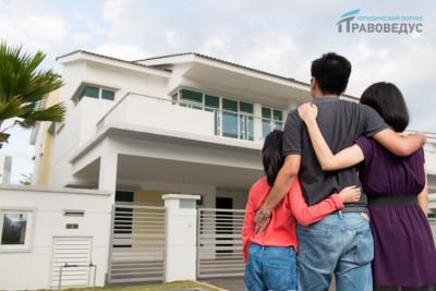Купить дом в ипотеку: руководство к действию