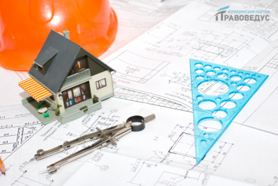 Разрешение на строительство дома на участке ИЖС