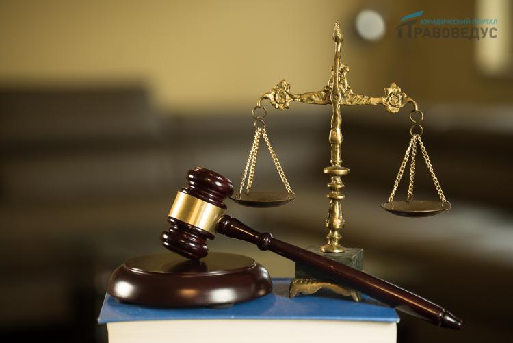 Ответственность за нарушение земельного законодательства