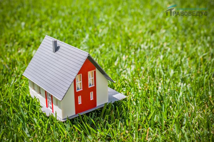 Покупка земли под ИЖС у администрации
