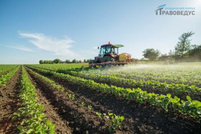 Закон об обороте земель сельскохозяйственного назначения