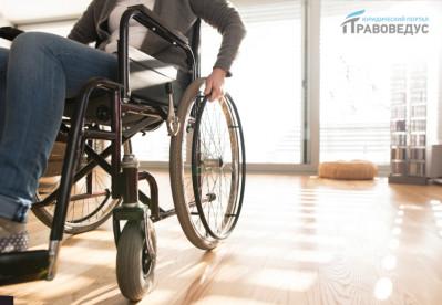 Перечень заболеваний для получения инвалидности