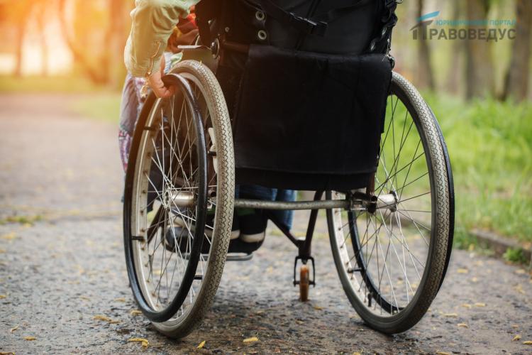 Инвалидность после травмы