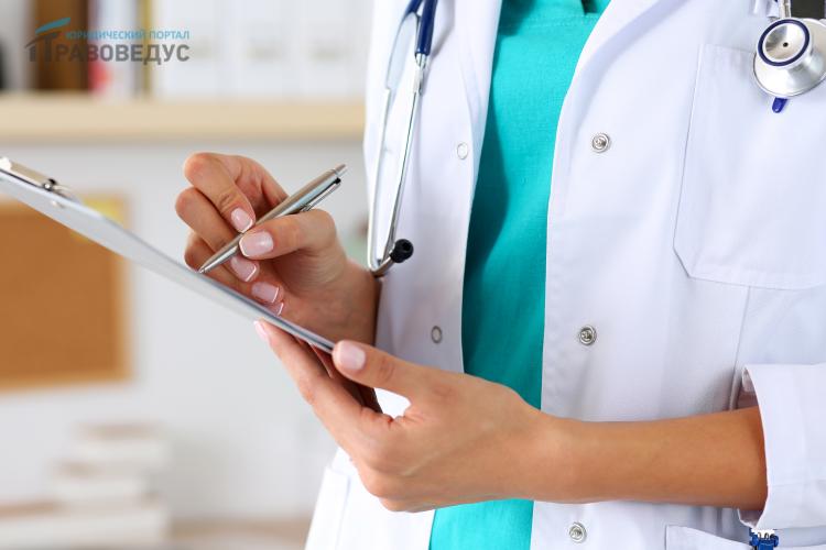Правила получения инвалидности при онкологии