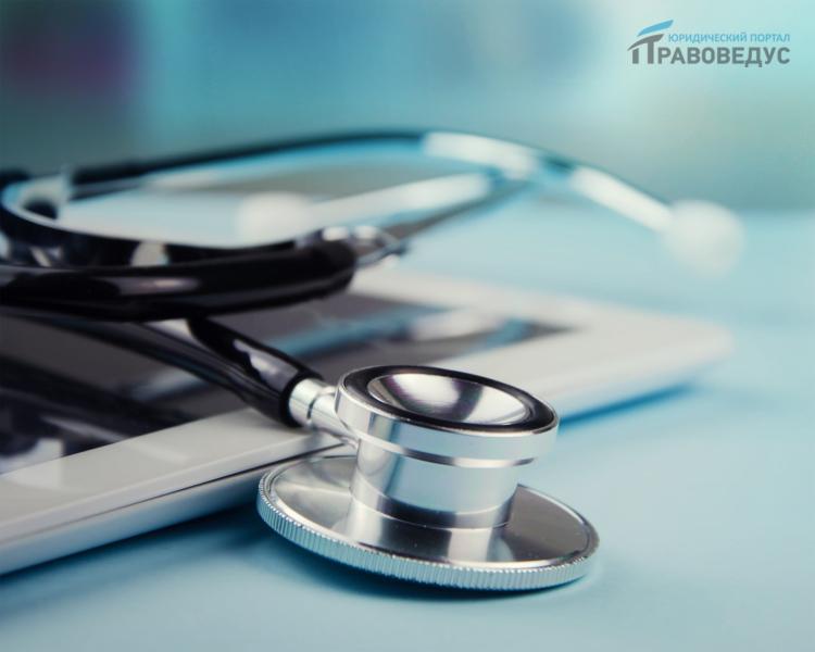 Инвалидность по онкологическим заболеваниям (список болезней)