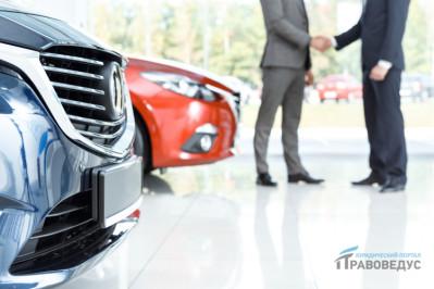 Доверенность на право управления автомобилем