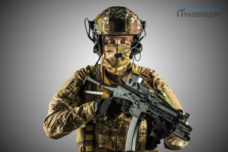 Льготы военнослужащим